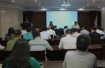 集团举办造价咨询单位抽取办法专题培训会
