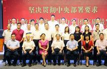 李明董事长率队参观考察金卡公司数字交通物联网大数据服务平台建设情况