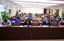 城投集团举行新发展党员党建知识考试