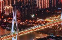 重庆东水门长江大桥和千厮门嘉陵江大桥获詹天佑奖