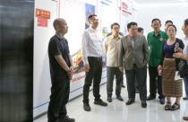 老挝干部考察团参观考察重庆城投集团